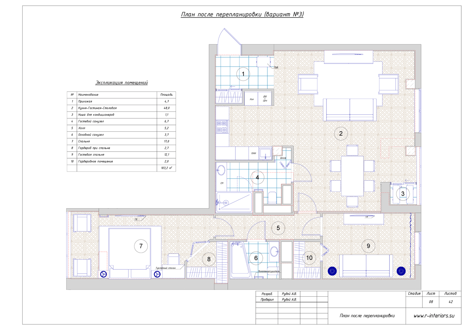 план после перепланировки вариант №3