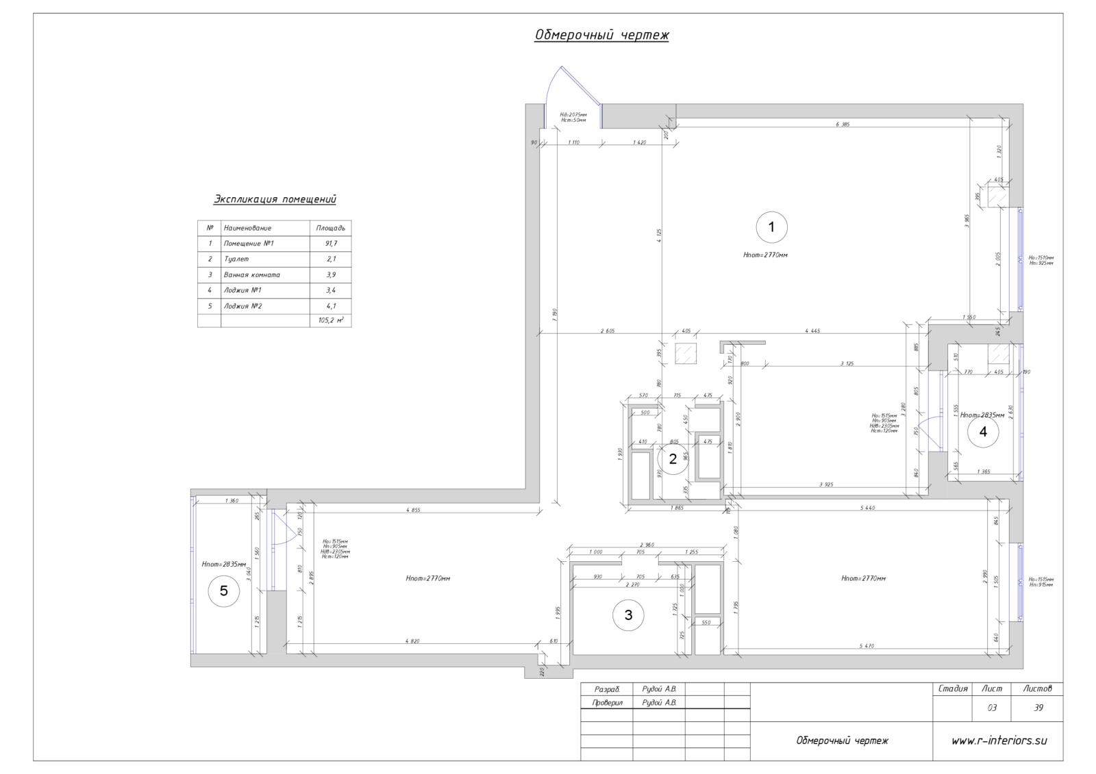 Образец проекта 2